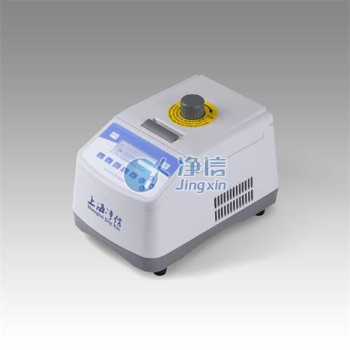 上海淨信RH-10熱蓋金屬浴幹式恒溫儀實驗室加熱定時恒溫孵育儀器
