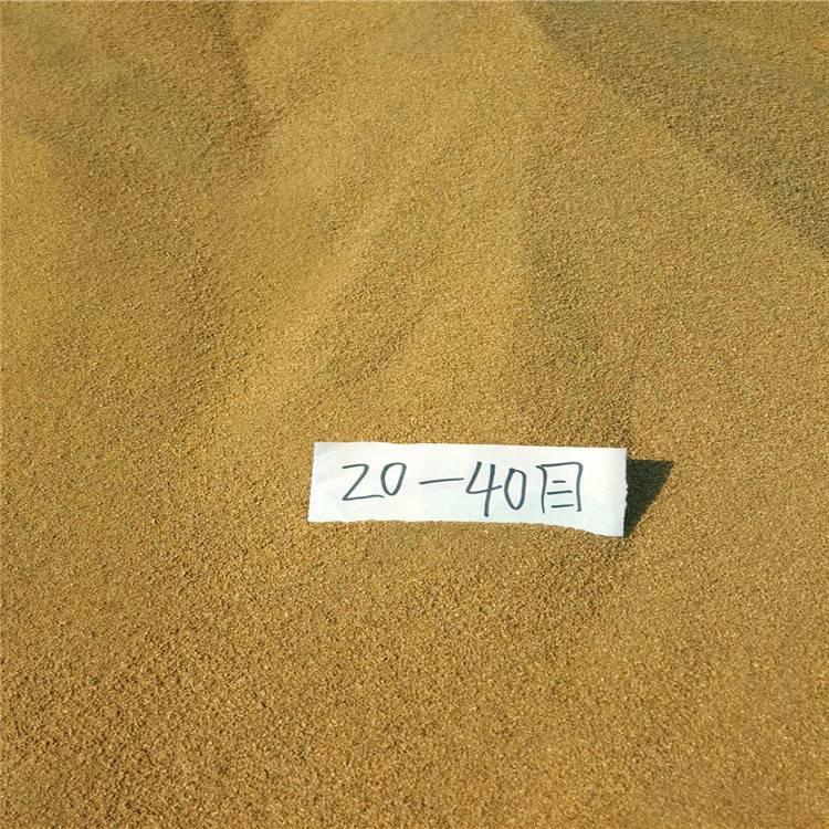 干粉砂浆10-20目洛阳玛琳10-20目报价