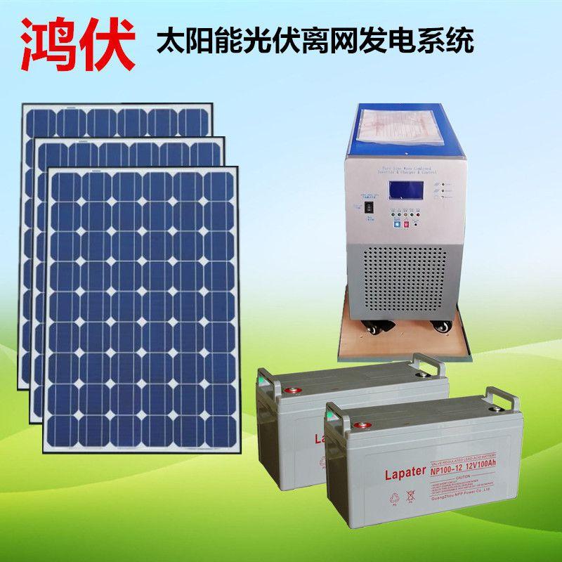 寺庙安装6KW太阳能发电系统 太阳能发电机组 光伏离网发电系统-找鸿伏科技因为专业所以信赖