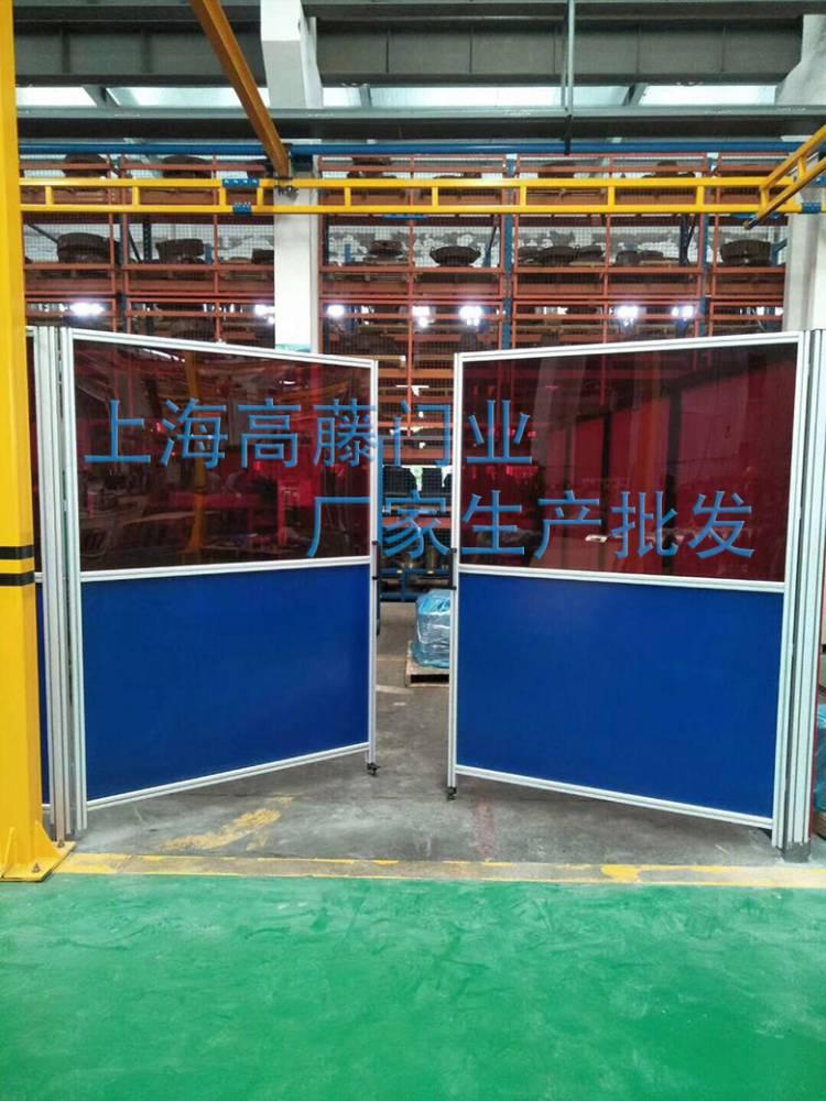 上海高藤厂家直销焊接防护屏,焊接工位防护帘 电焊焊接防护围栏