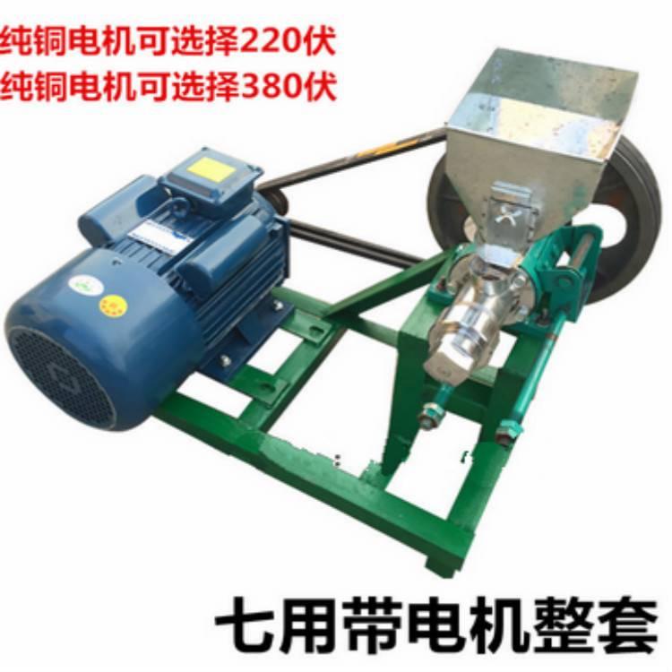 梅花形食品膨化機 大型三號食品膨化機  夾心米果膨化機