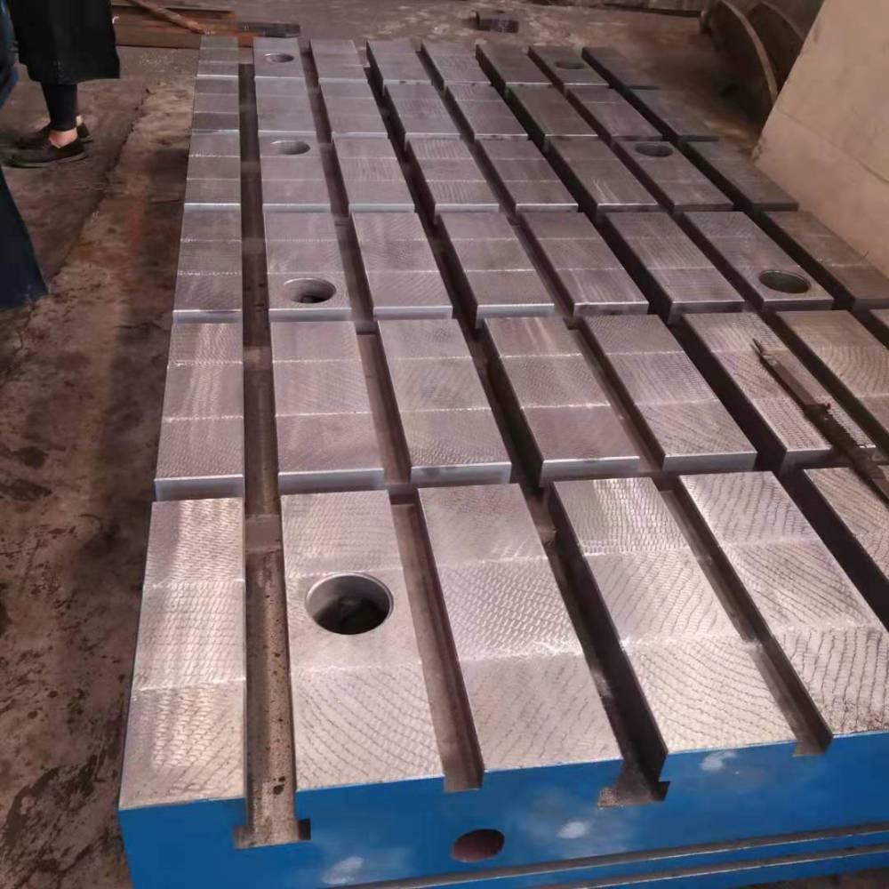 供应落地镗床工作台 T型工作台 T型槽工作台 铸铁工作台 T型槽平板