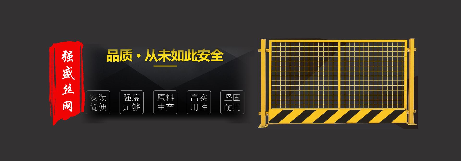 安平县强盛丝网制品有限公司