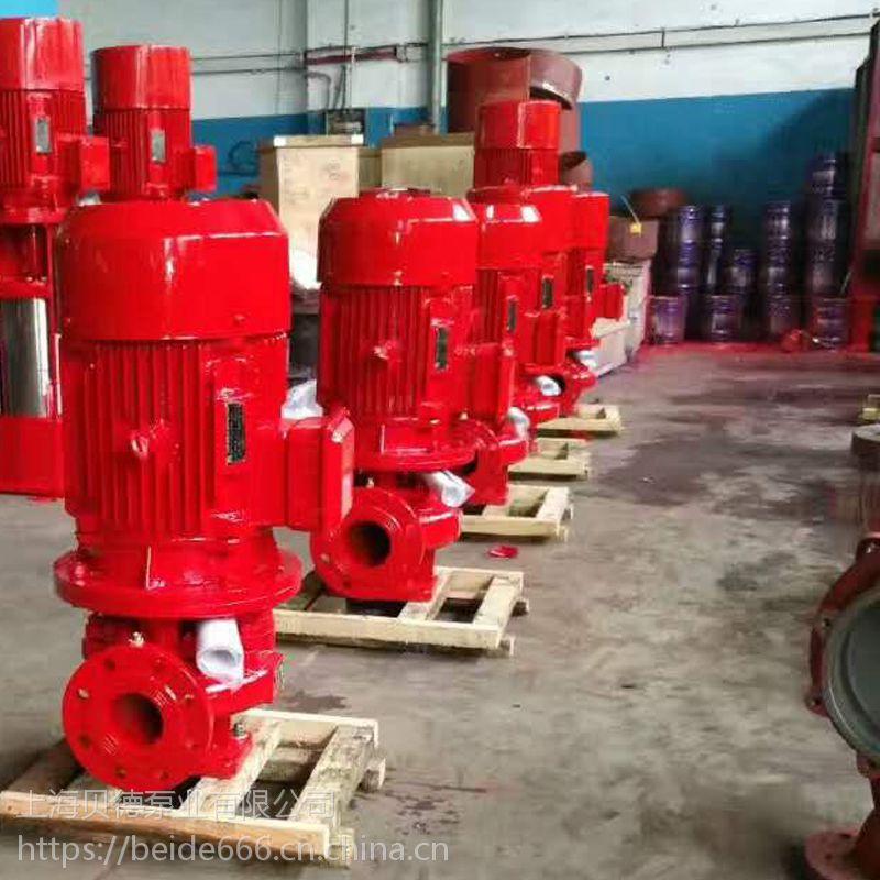 生产销售XBD5.0/30-100L消防泵,流量30L/S扬程50M 功率22KW自动喷淋泵消火栓泵