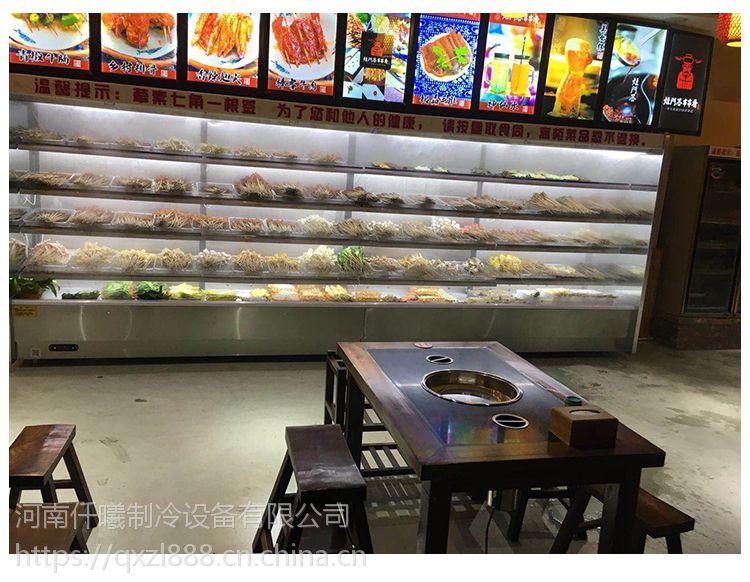 超市专用节能风幕柜【定制全铜管省电风幕柜】