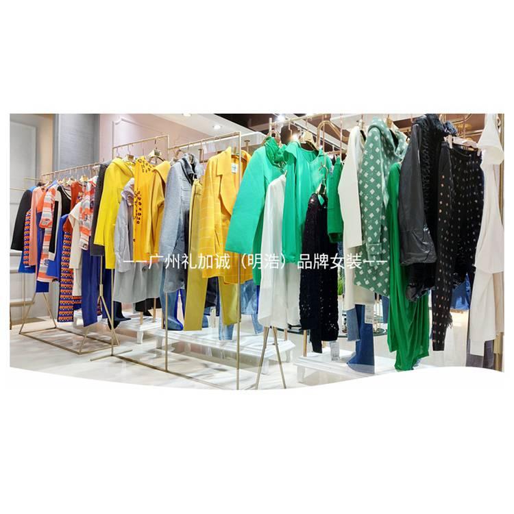 上海知名品牌欧蒂芙折扣女装批发走份货源哪里有