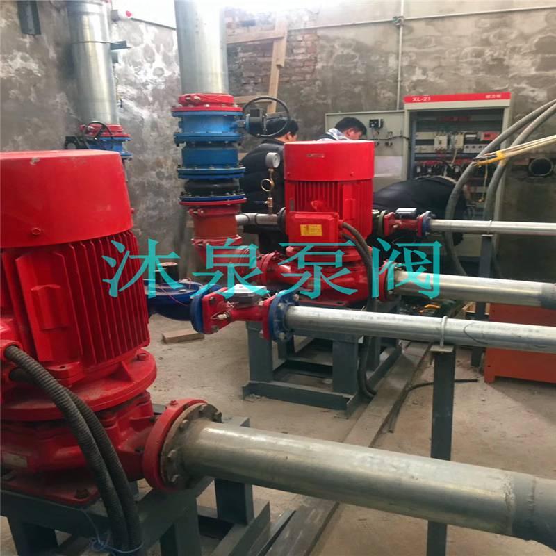供应 XBD8.2/35G-L 55千瓦 室外消火栓泵 多级