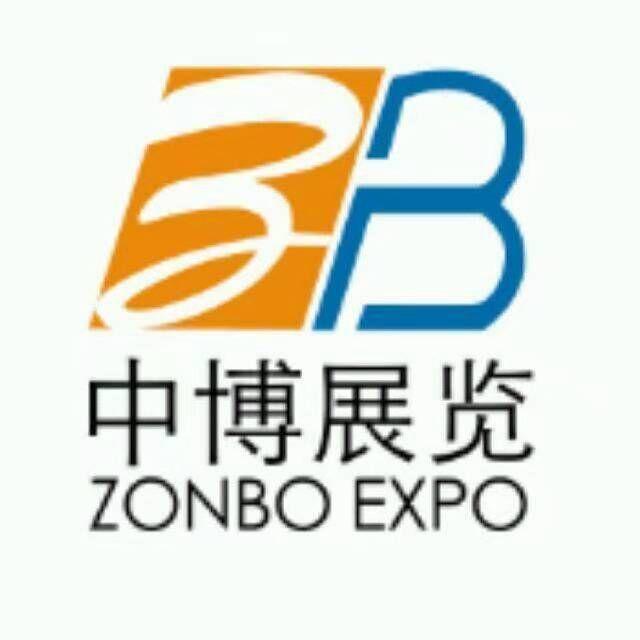 2019第五届京津冀国际纺织品面辅料及纱线展览会