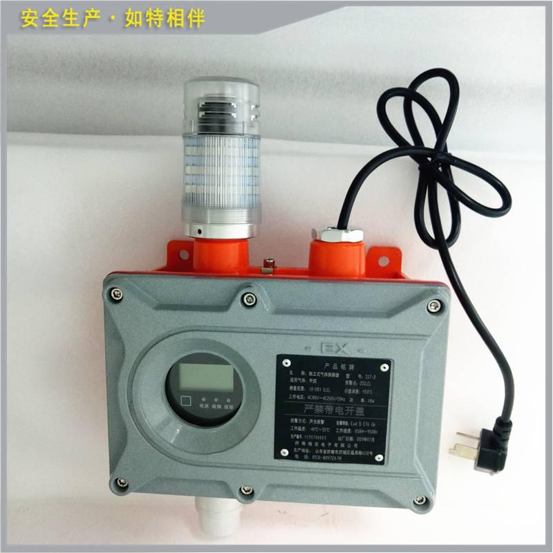 SST-D一体式声光报警器
