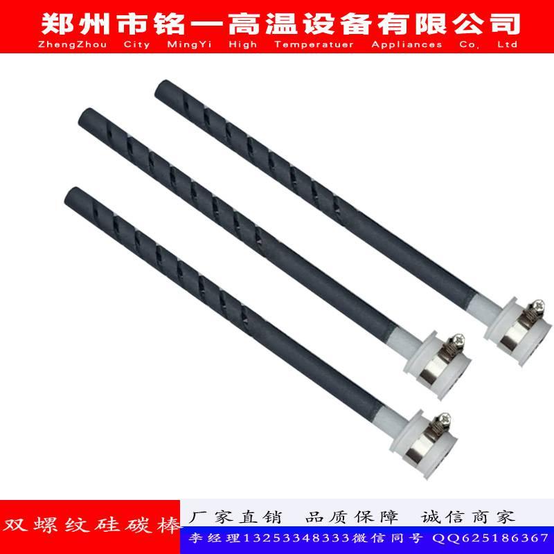双螺纹硅碳棒生产厂家直销定制高温电热棒