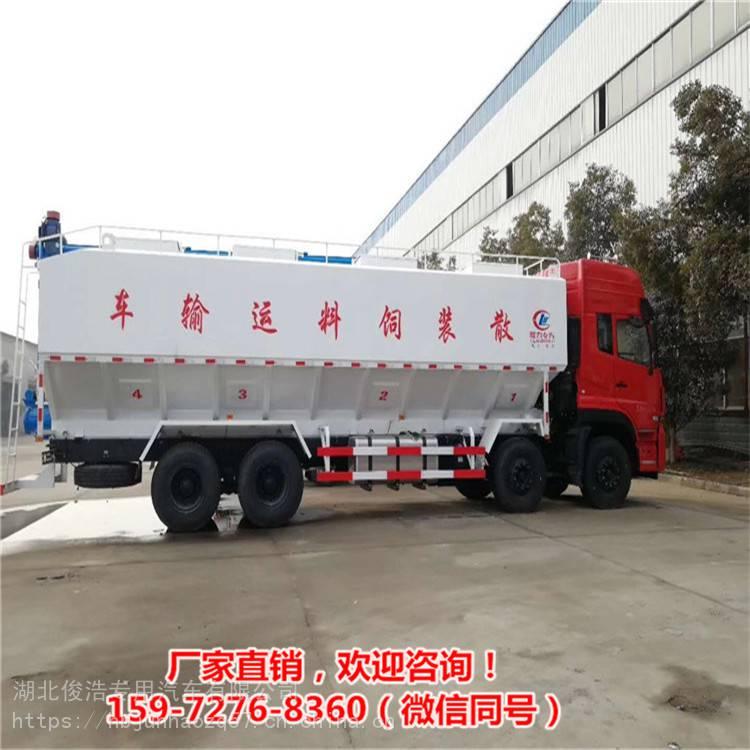 重汽豪沃15吨散装饲料运输车粉料物料罐农牧三牧畜禽场专用车厂家直销
