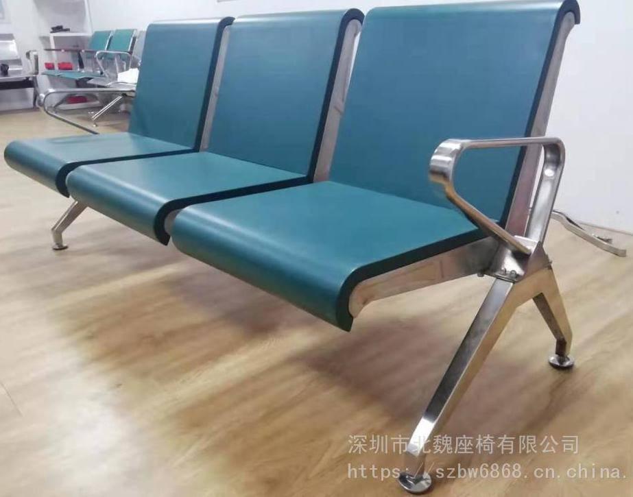 广东品牌不锈钢+PU机场排椅
