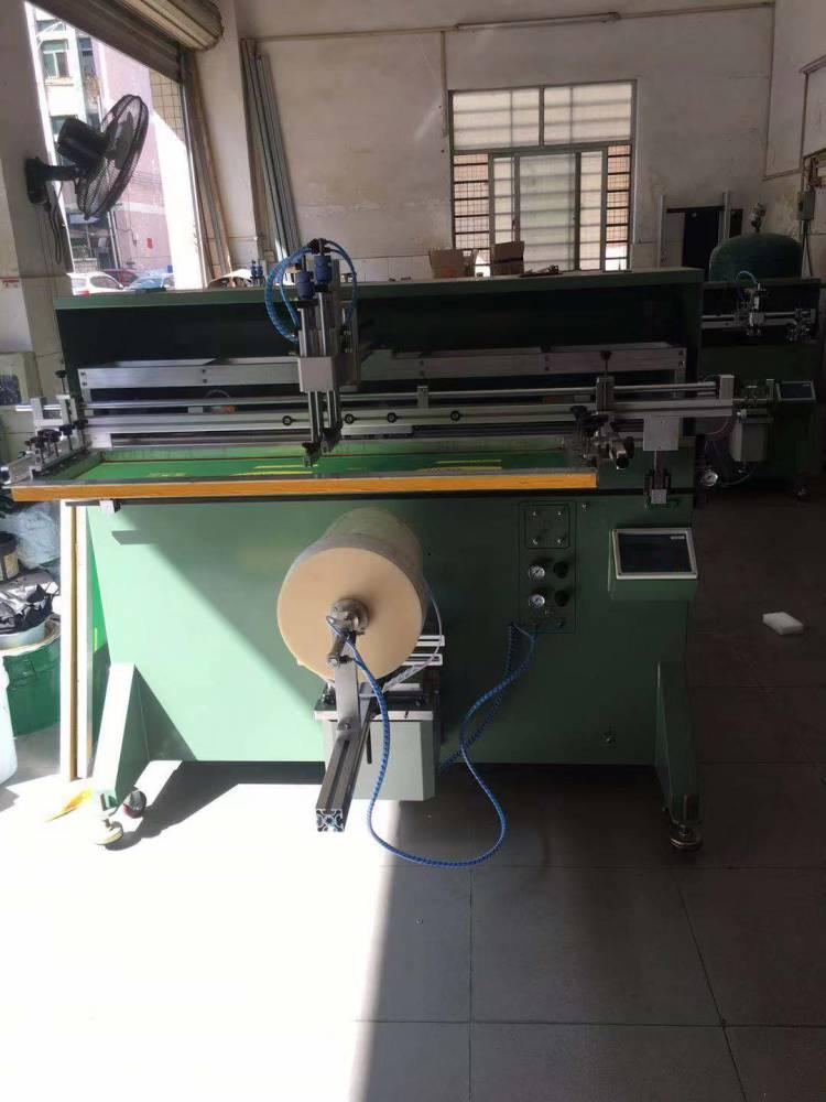 唐山保温杯曲面丝印机厂家全自动丝印机