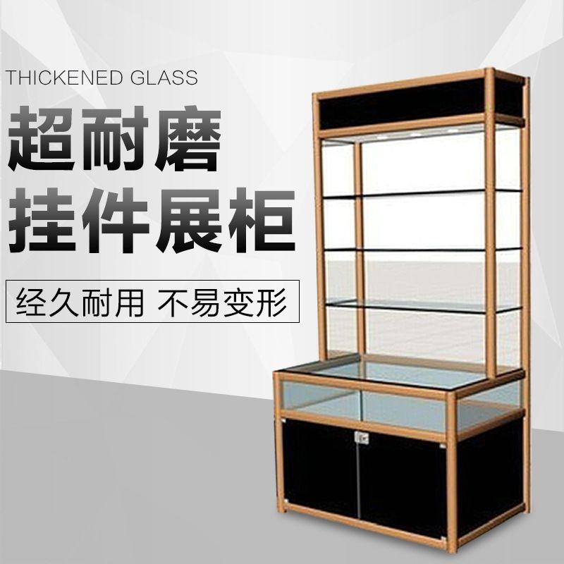 时尚新款L型展示柜电脑配件精品展柜定做模型精品手办样品柜