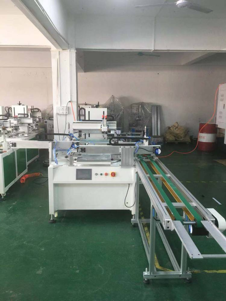 北海电吹风外壳平面丝印机厂家伺服丝印机