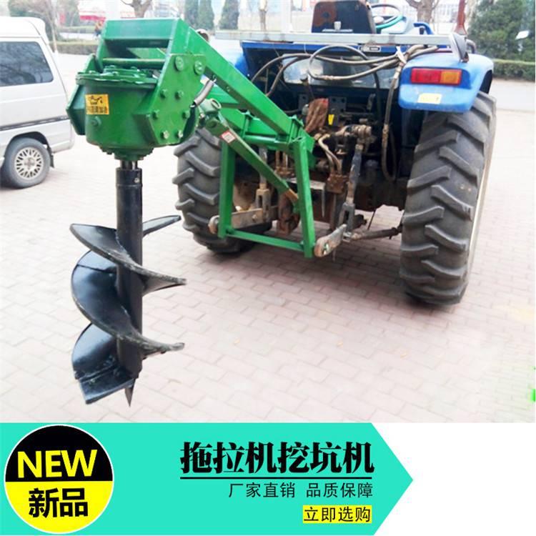 拖拉机带挖坑机悬挂式地钻机挖坑机报价