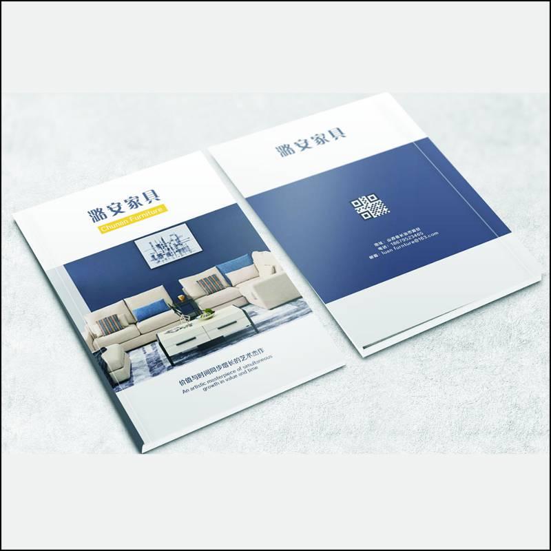 家具全屋订制色卡本设计,图册画册不干胶定做彩页,郑州图册设计印刷图片