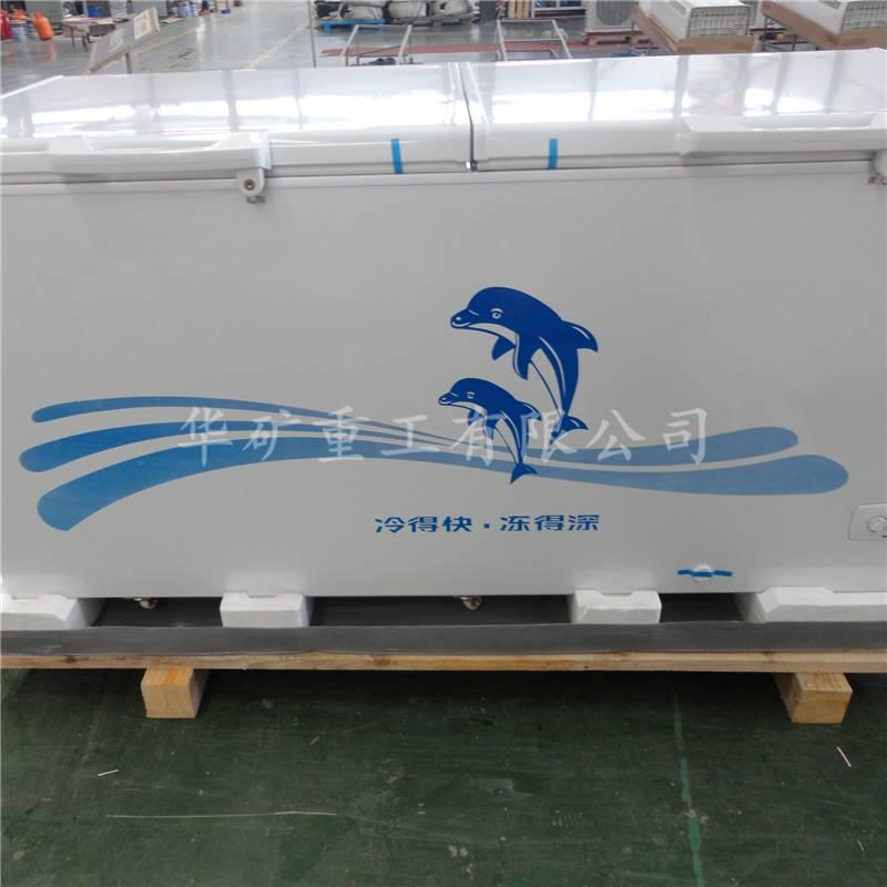 卧式防爆冰柜产地货源制冷快低能耗噪音小BBG卧式防爆冰柜