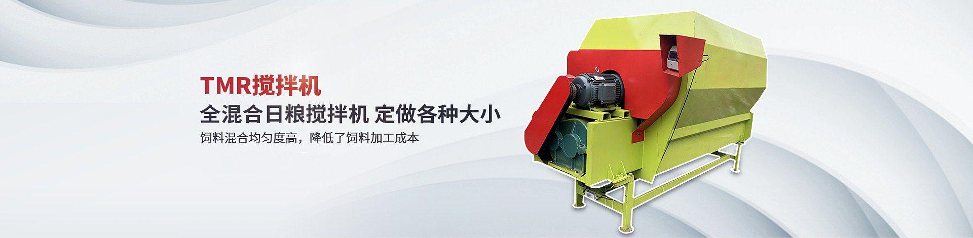曲阜润丰机械有限公司