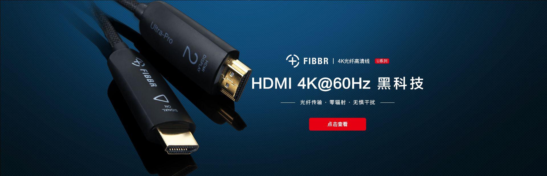 华影科创智能科技(北京)有限公司
