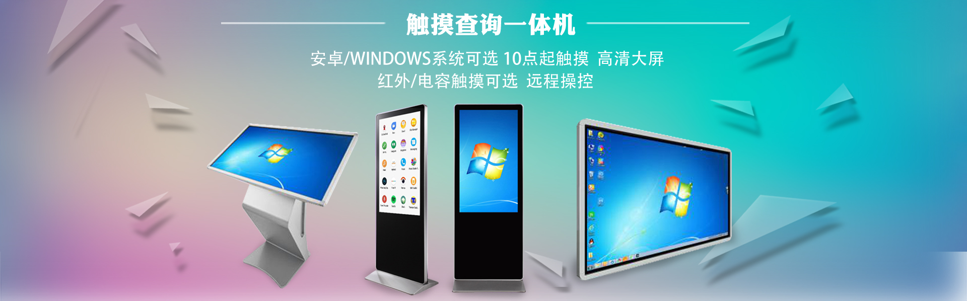 深圳市视聚科技有限公司