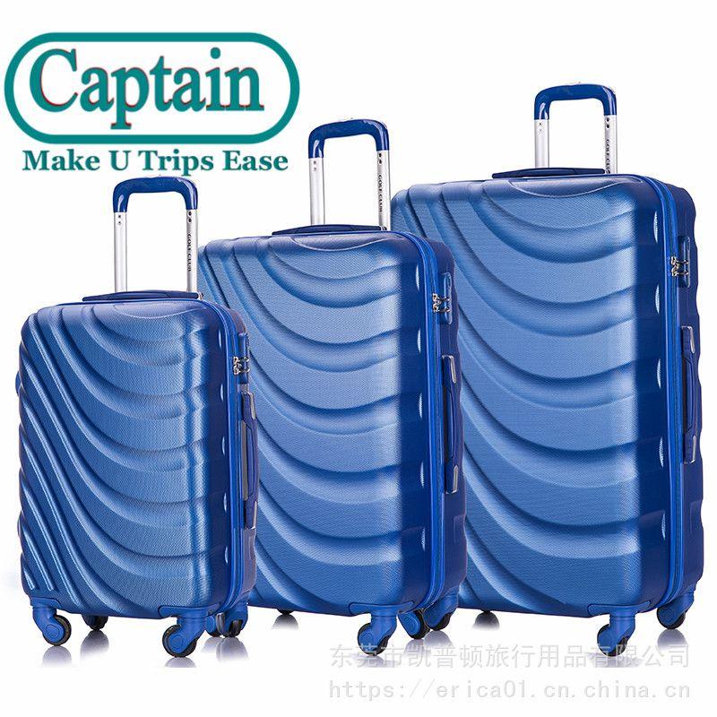 厂家直销20 24 28寸拉杆箱 ABS三件套行李箱 万向轮旅行箱 拉链箱