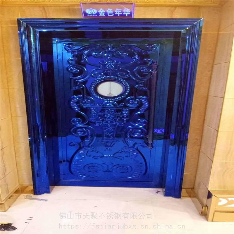 高端酒吧KTV会所门套用紫罗兰镜面不锈钢板 宝石蓝镜面板现货