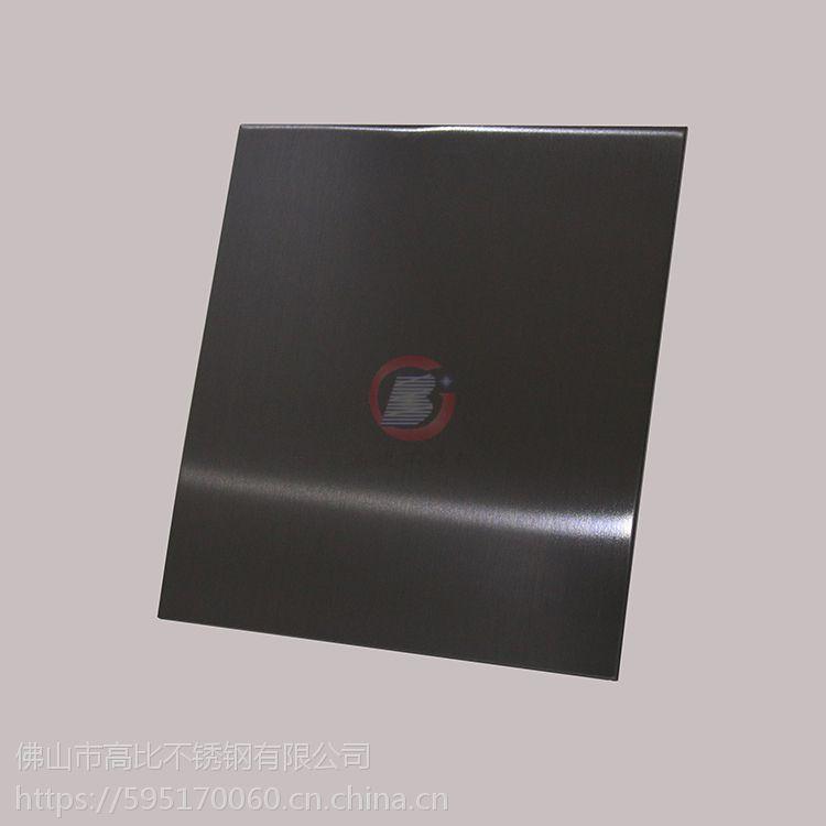 仿高比發紋黑色不銹鋼板價格 發紋黑鈦不銹鋼板304