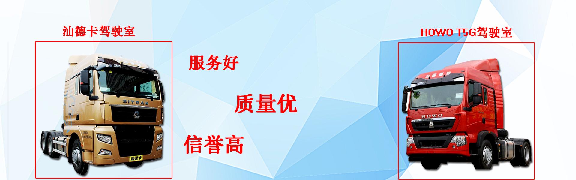 山东鑫玺汽车零部件有限公司