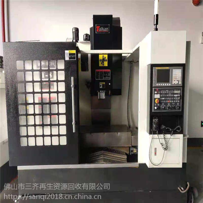 供应二手VMC850立式硬轨加工中心沈阳机床三轴硬轨切削加工中心机床