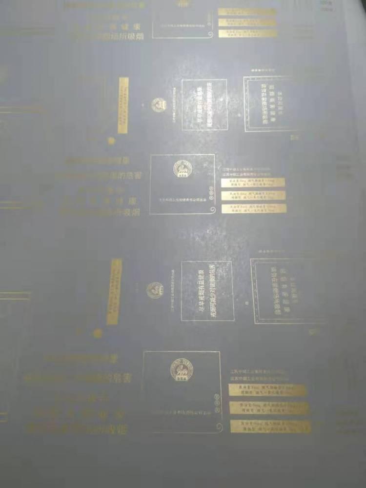 供应纸张/无纺布/PE/OPP/PET/PVC膜水性金墨