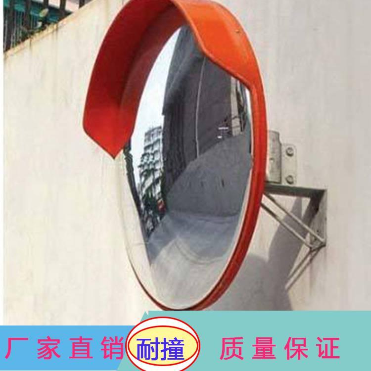 十字路口盲区会车广角镜亚克力凸面反光转弯镜品质保证
