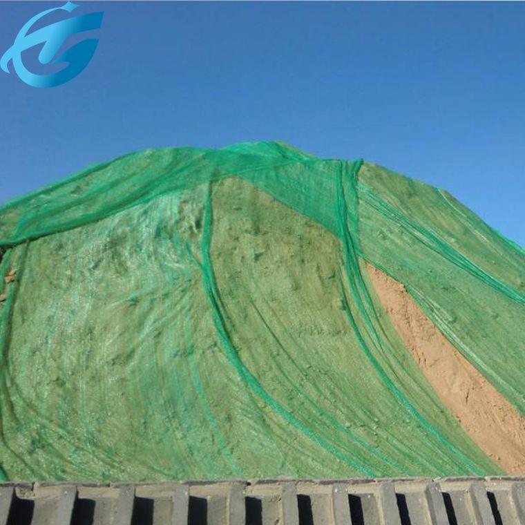 绿化工程盖土网 美化环境防尘网