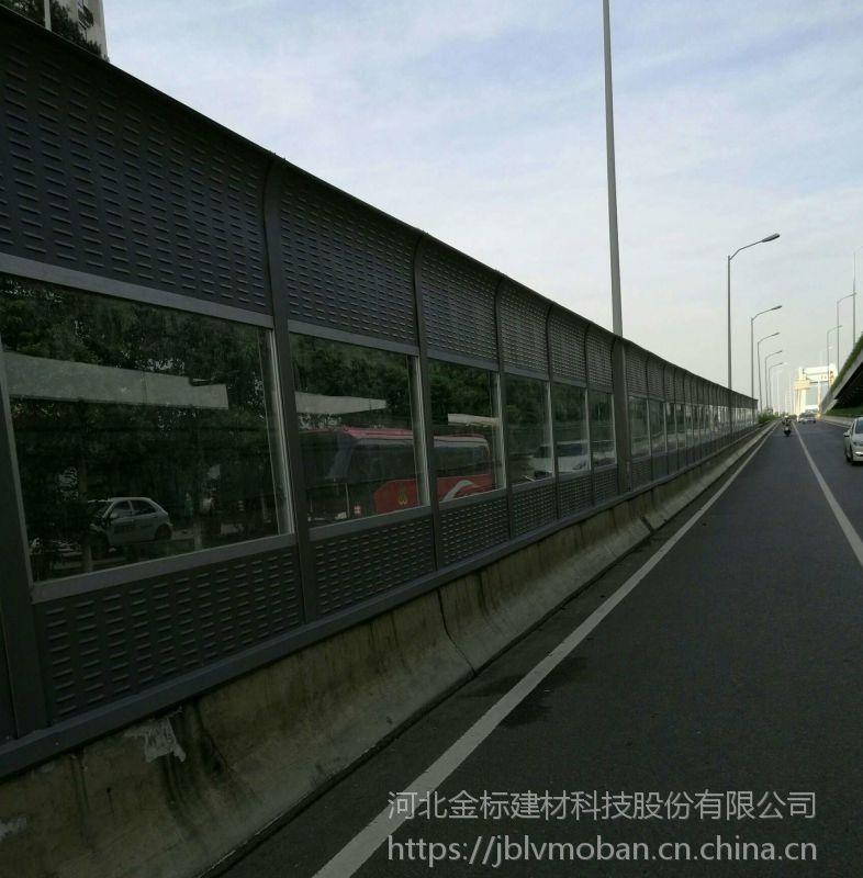秦皇岛金标高架声屏障生产基地