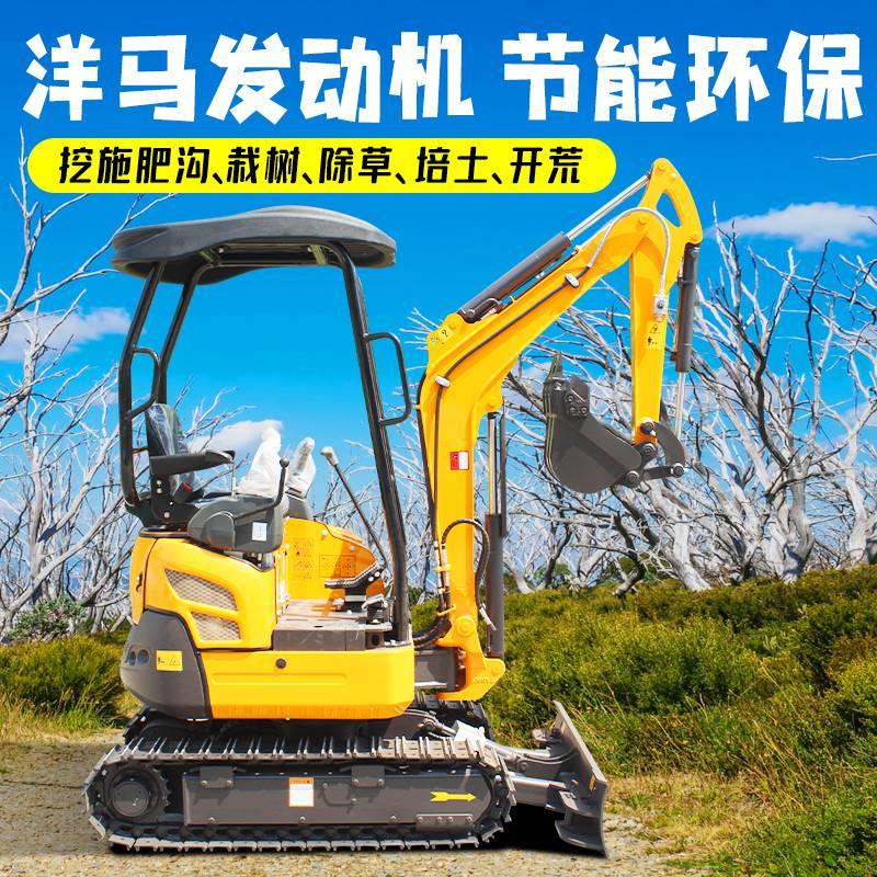 節省人力的微型挖掘機農用10液壓小挖機一臺也是批發價微挖鉤機