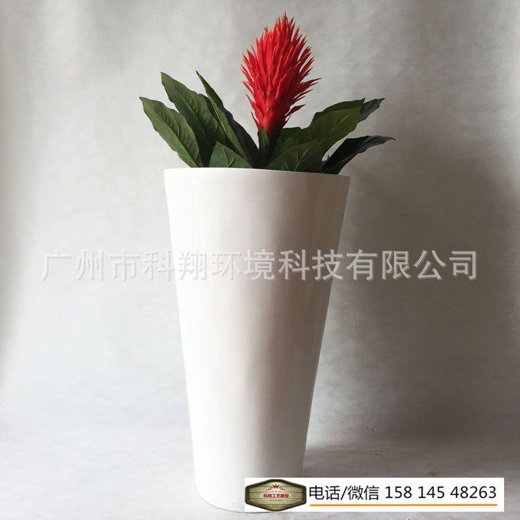 圆锥柱形玻璃钢花盆花箱