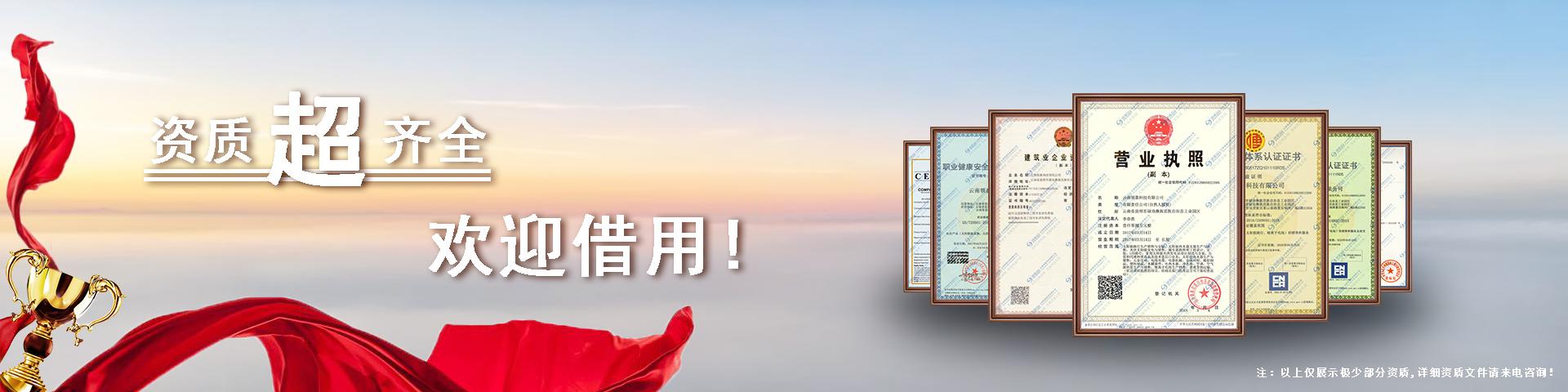 云南领嘉科技有限公司