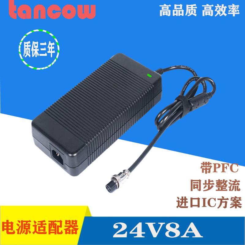 厂家直销24V8A电源适配器 24V智能壁炉电热开关电源