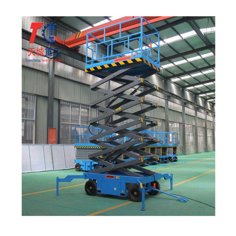 升降机移动式升降机剪叉式升降平台高空作业平台