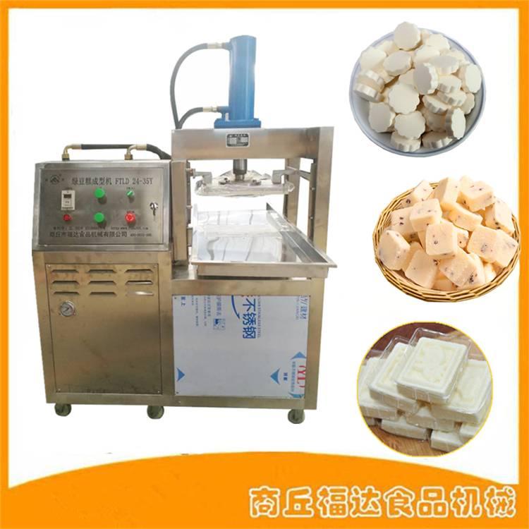 奶酪棒机器内蒙古特产奶条机
