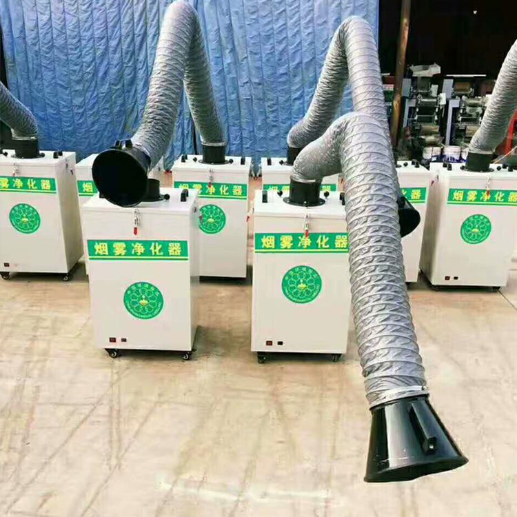 直銷萬向吸塵凈化器 SY-20單肩背煙塵凈化器 焊錫煙塵凈化