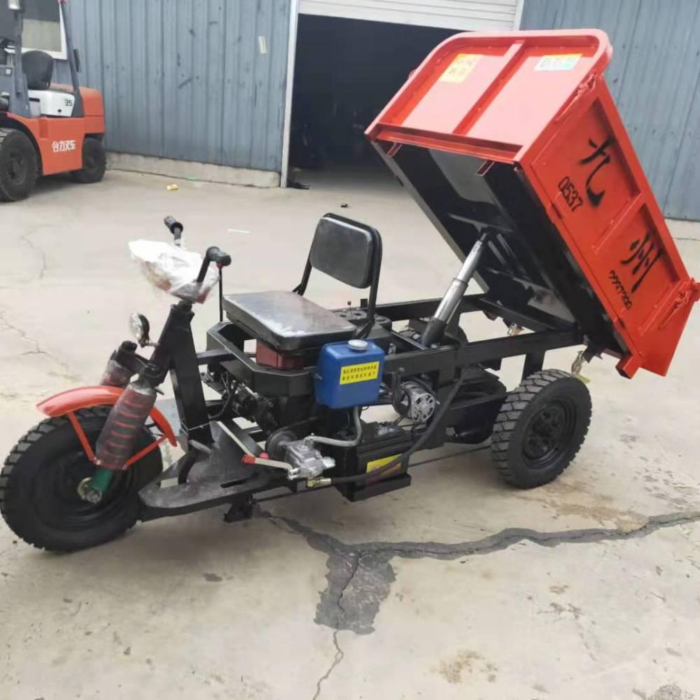 小型柴油液压自卸三轮车