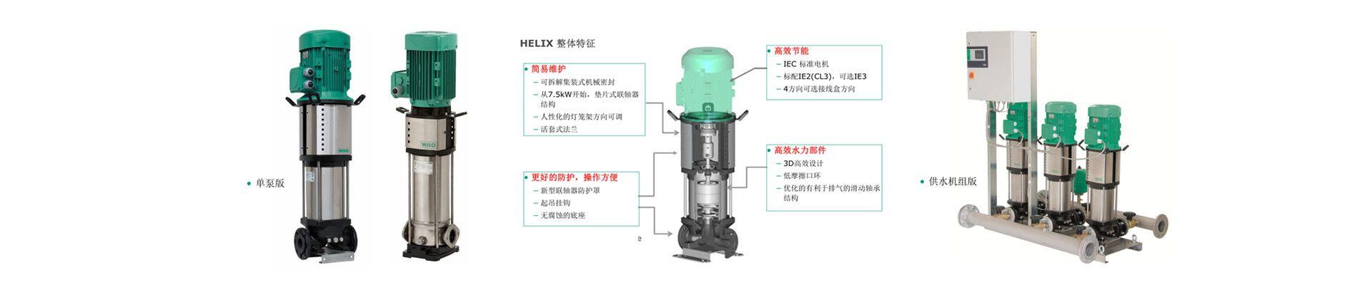 上海倍拉机械设备有限公司