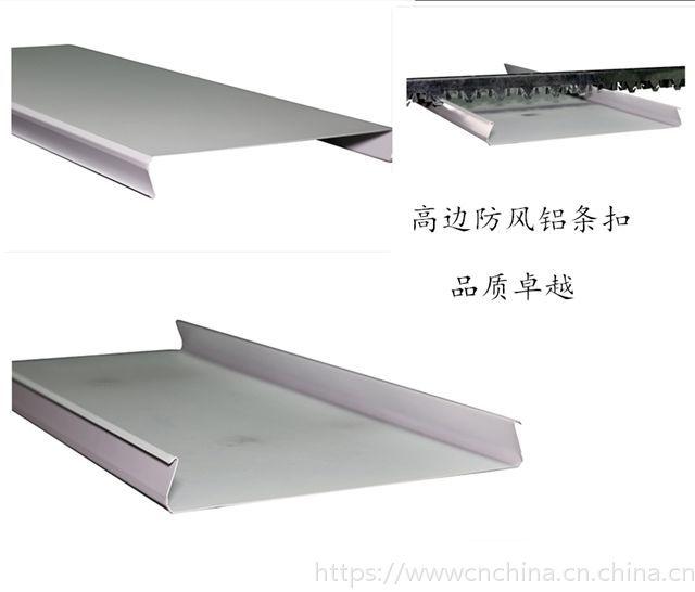 中石化加油站300面防風鋁扣板條形天花采購價格