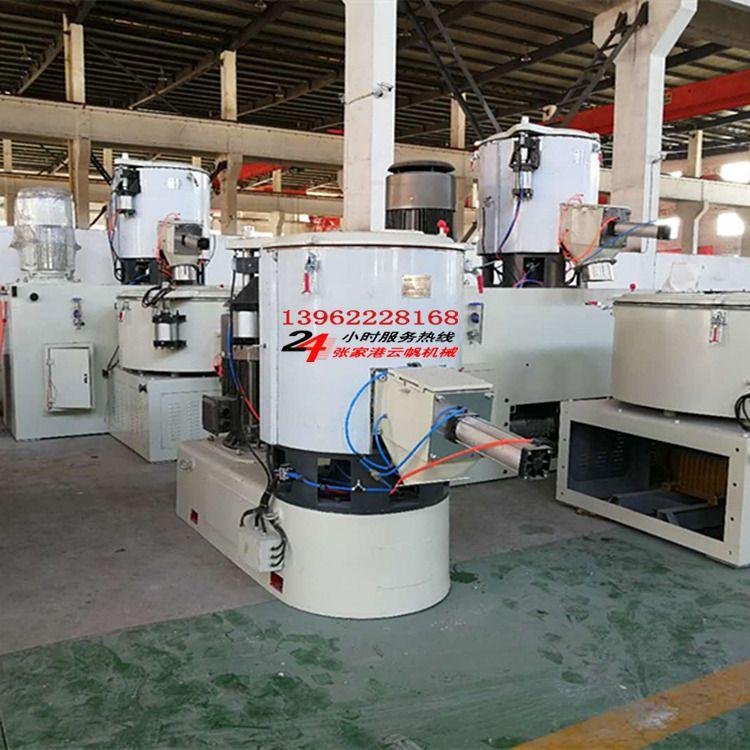 高速搅拌机 粉体高速混合机 纳米材料混合机厂家