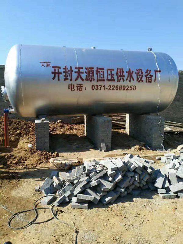 20吨试水压力效果壮观