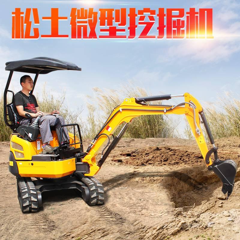 微型挖掘机价格 小型大棚挖掘机 果园微型挖机报价表