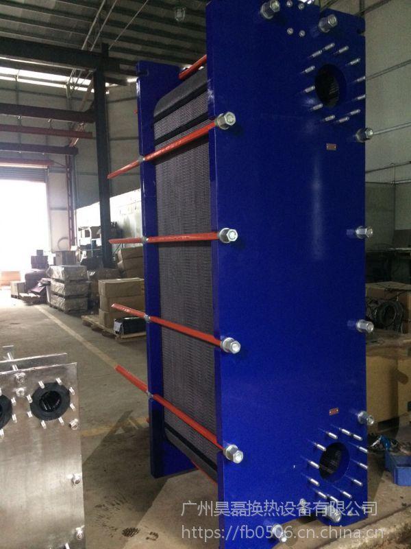 昊磊 HA-250HX 板式换热器