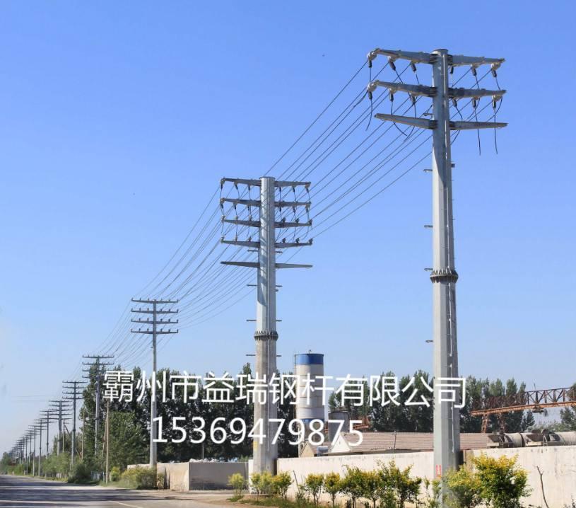 昭通市电力输电35kv转角钢杆 终端钢管杆 益瑞