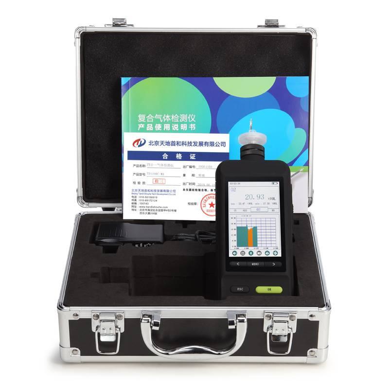 红外原理便携式丁烷检测报警仪TD1198C-C4H10今日报价